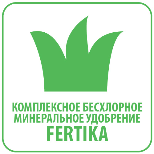 Fertika.jpg