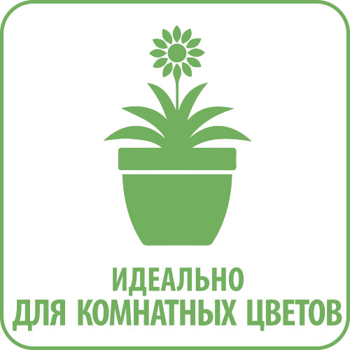 icon_dlya-komnat-cvetov-1.jpg