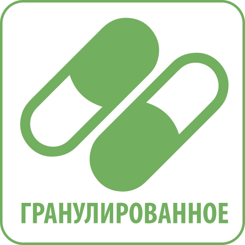 icon_granulirovan-1.jpg